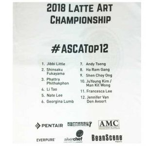 ASCA Top 12 Latte Art Championship T-Shirt-3307